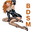 #bdsm